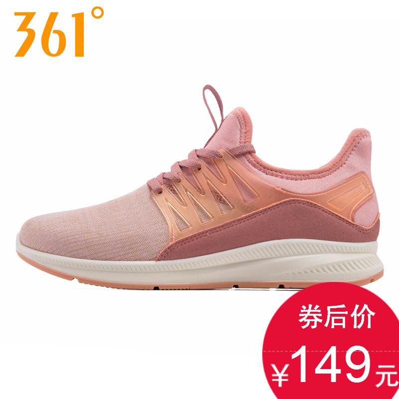 361度运动鞋正品 361度女鞋跑步鞋女士针织运动鞋2017冬季新款韩版361°_推荐淘宝好看的女361度运动鞋