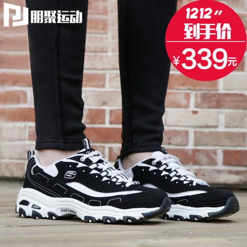 黑色运动鞋 专柜正品 斯凯奇skechers韩国黑白熊猫运动鞋 D'lites 99999720_推荐淘宝好看的黑色运动鞋