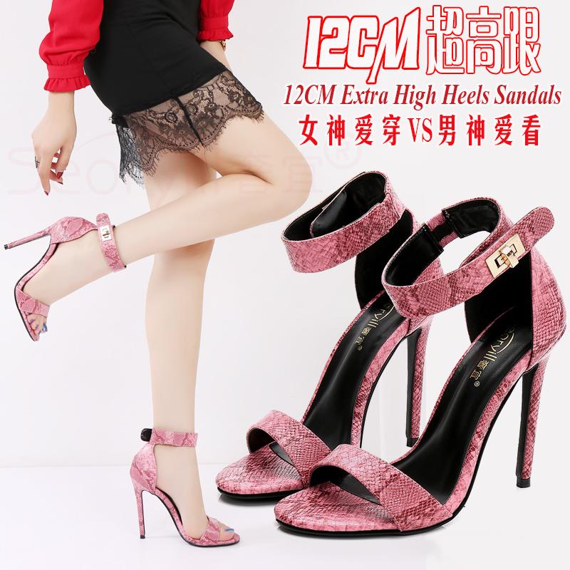 粉红色鱼嘴鞋 粉红色性感蛇纹女鞋春季走秀款12CM超高跟细跟一字带露趾凉鞋夏_推荐淘宝好看的粉红色鱼嘴鞋