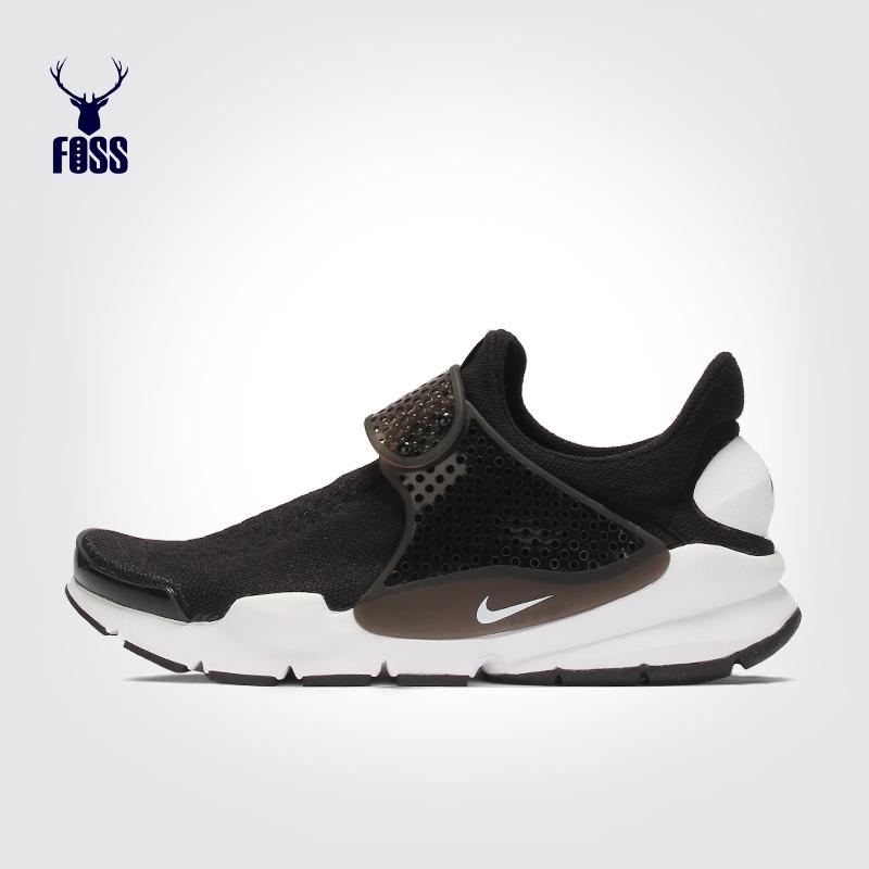 耐克运动鞋 NIKE 耐克 SOCK DART 女鞋运动休闲跑步鞋 FOSS 904276-001_推荐淘宝好看的女耐克运动鞋