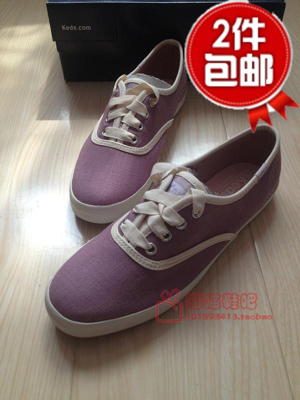 紫色帆布鞋 Taylor's ked*紫色米边学院派经典低帮系带情侣款帆布鞋热卖推荐_推荐淘宝好看的紫色帆布鞋