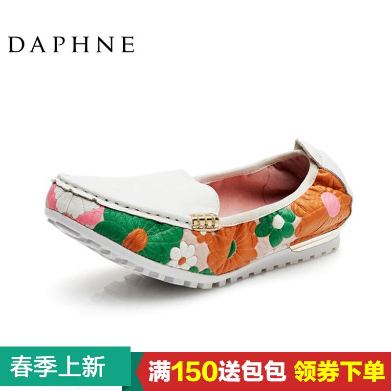 达芙妮豆豆鞋 Daphne达芙妮春款休闲豆豆鞋低跟甜美真皮柔软舒适花朵拼色单鞋_推荐淘宝好看的达芙妮豆豆鞋