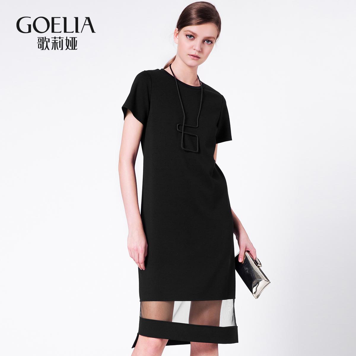 歌莉娅女装 GLORIA歌莉娅网纱拼接长裙纯色不规则连衣裙166E4E040_推荐淘宝好看的歌莉娅
