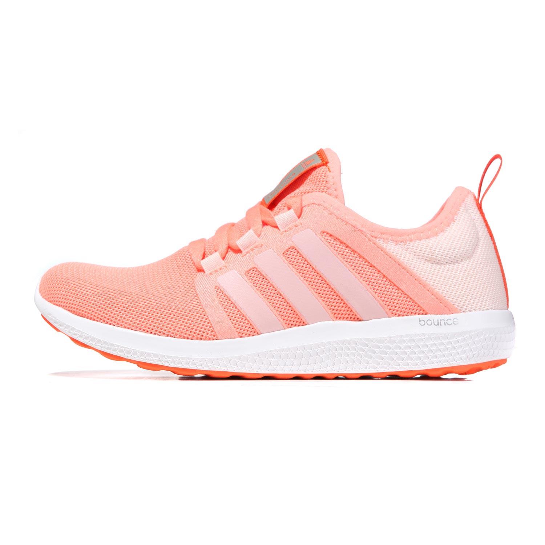 阿迪达斯运动鞋 adidas阿迪达斯女鞋跑步鞋2016新款CLIMACOOL运动鞋S74425_推荐淘宝好看的女阿迪达斯运动鞋