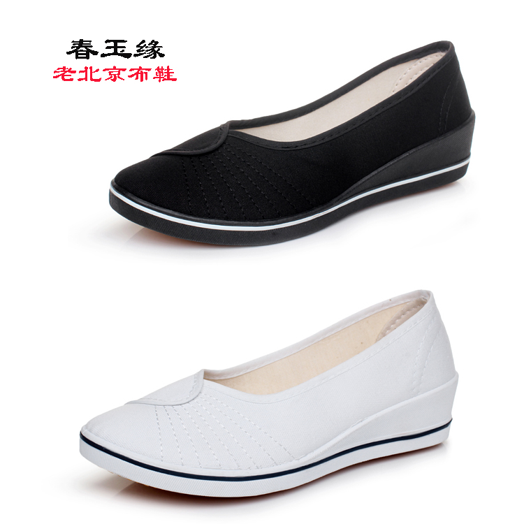 白色坡跟鞋 正品上海双钱中跟坡跟女鞋护士鞋黑布鞋美容院工作鞋牛筋底白色鞋_推荐淘宝好看的白色坡跟鞋