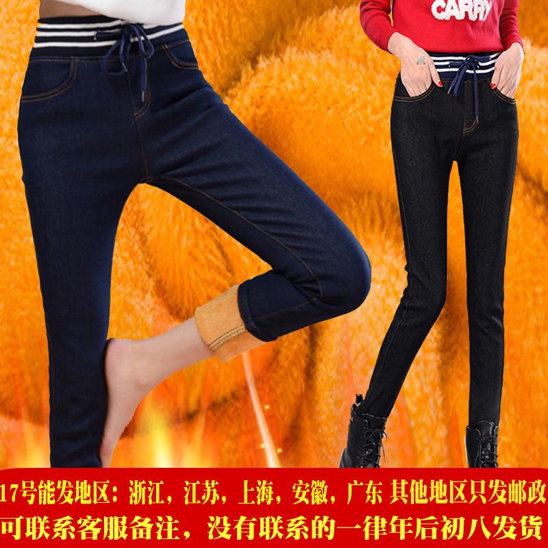 高腰牛仔裤 松紧高腰加绒加厚牛仔裤女弹力修身显瘦小脚裤胖MM外穿大码长裤_推荐淘宝好看的女高腰牛仔裤