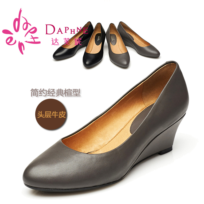达芙妮坡跟鞋 达芙妮舒适高跟鞋 圆头坡跟纯色牛皮套脚单鞋1715404702_推荐淘宝好看的达芙妮坡跟鞋
