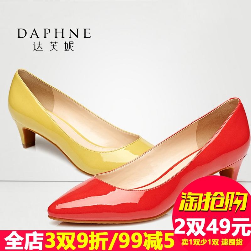 达芙妮尖头鞋 Daphne达芙妮杜拉拉系列春款女鞋 中跟尖头亮面通勤单鞋工作鞋_推荐淘宝好看的达芙妮尖头鞋