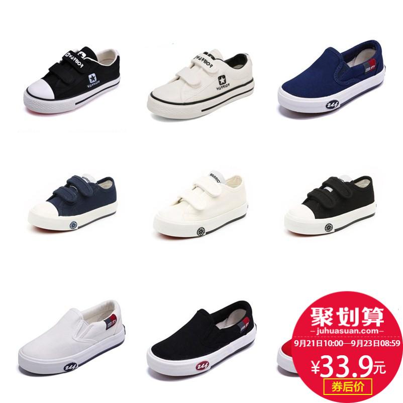 回力帆布鞋 天天特价上海回力帆布鞋 男童鞋女童 儿童布鞋 魔术贴白球鞋WZ601_推荐淘宝好看的女回力帆布鞋