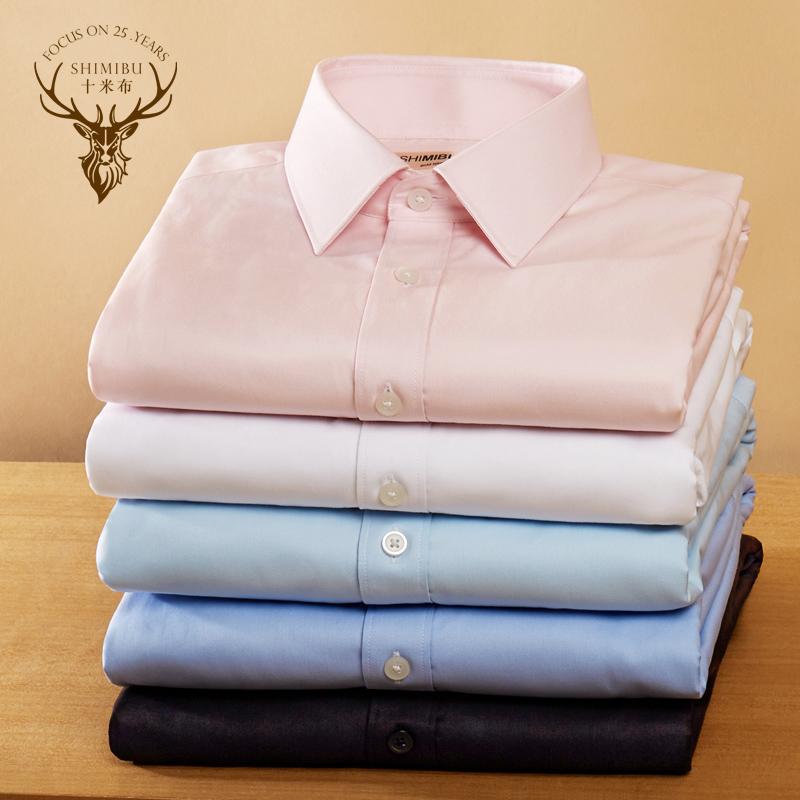 粉红色衬衫 十米布秋季男士长袖衬衫男商务免烫纯色韩版正装衣服白衬衣修身型_推荐淘宝好看的粉红色衬衫