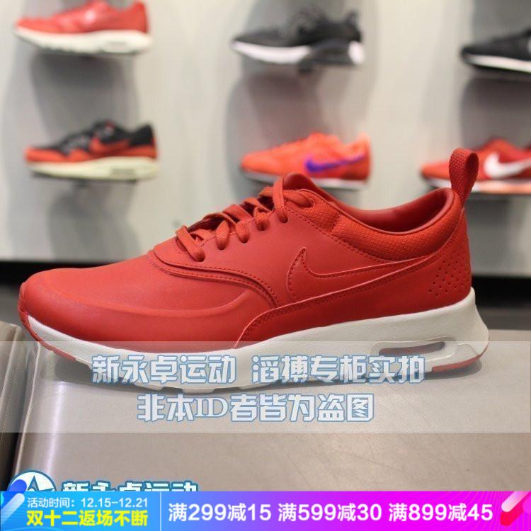 耐克气垫运动鞋 现货 正品耐克女鞋AIR MAX复刻增高气垫运动跑步鞋 616723-602_推荐淘宝好看的女耐克气垫运动鞋