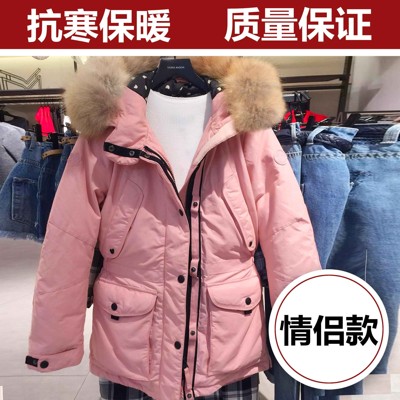 红色羽绒服 2016韩国代购冬季新款小熊大毛领情侣中长款外套纯色加厚羽绒服女_推荐淘宝好看的红色羽绒服