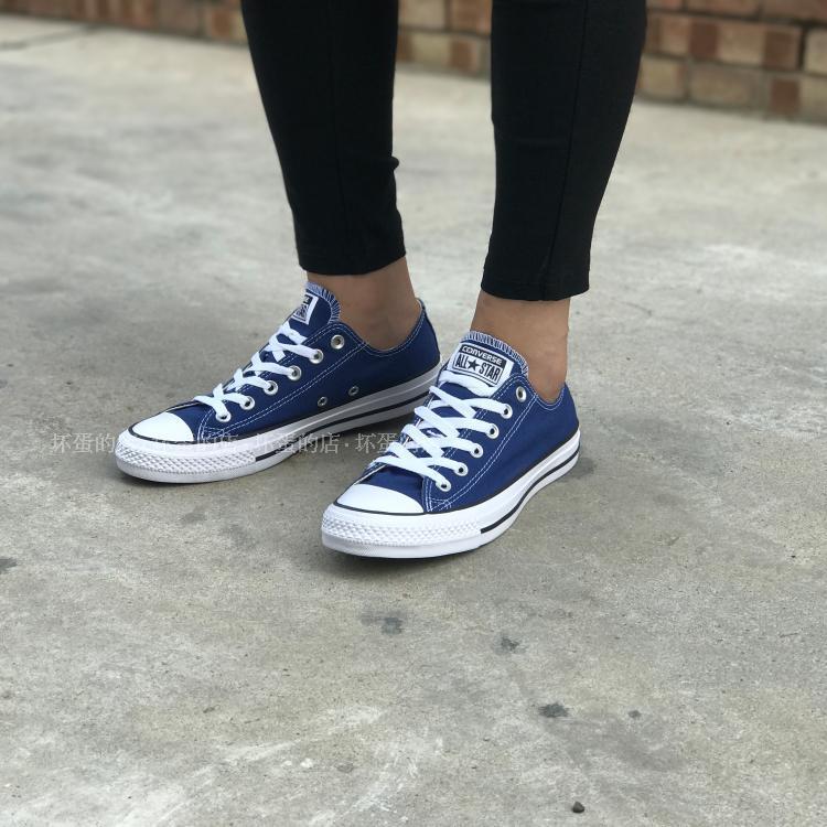 匡威新款帆布鞋 Converse匡威春夏新款女鞋低帮纯色透气休闲帆布鞋 151177C_推荐淘宝好看的女匡威新款帆布鞋
