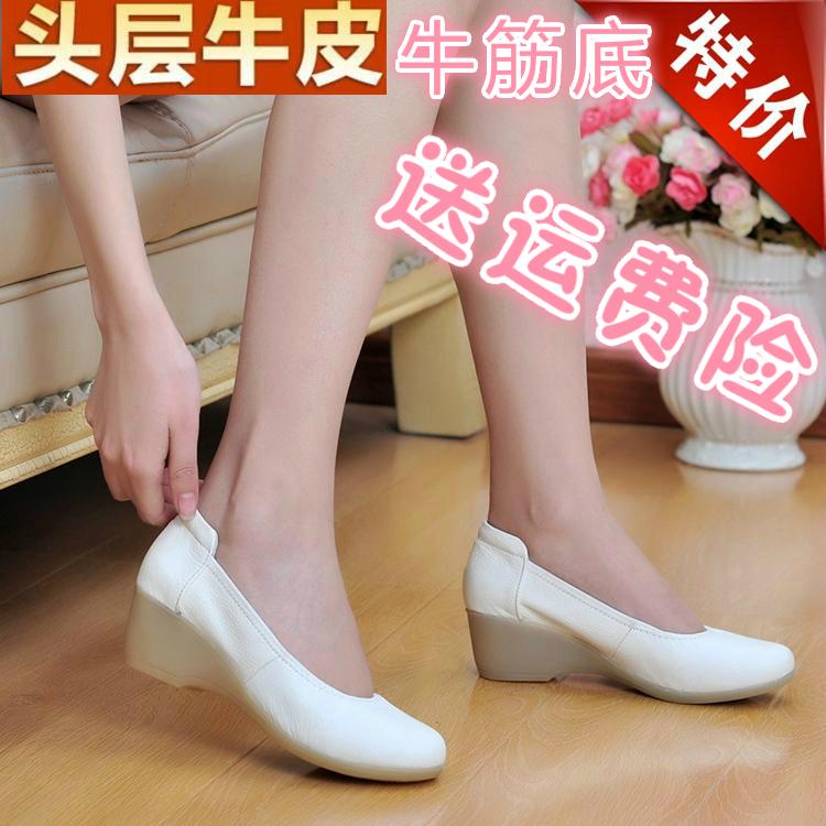 白色坡跟鞋 小码女式真皮坡跟牛筋底舒适白色护士鞋单鞋防滑软底工作女鞋牛皮_推荐淘宝好看的白色坡跟鞋