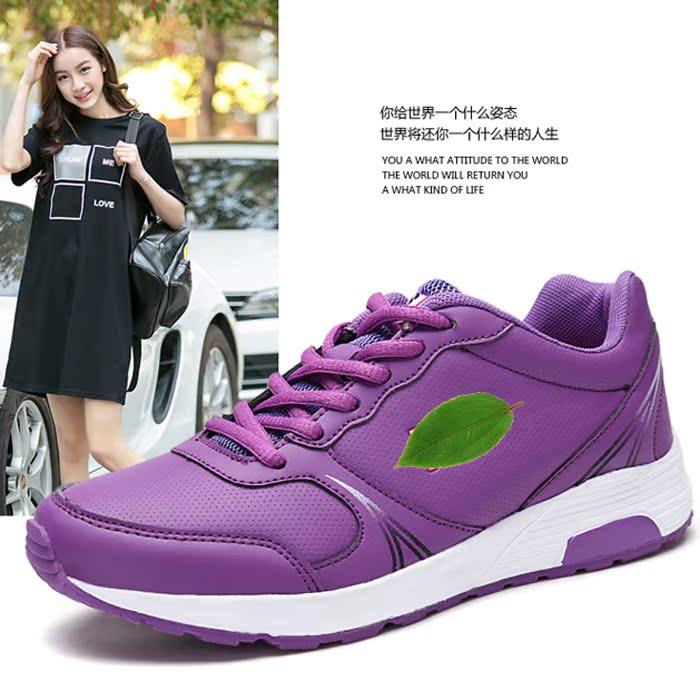 紫色运动鞋 小叶专业代发女士跑鞋秋冬新款运动鞋品牌休闲滑板鞋-226紫色包邮_推荐淘宝好看的紫色运动鞋