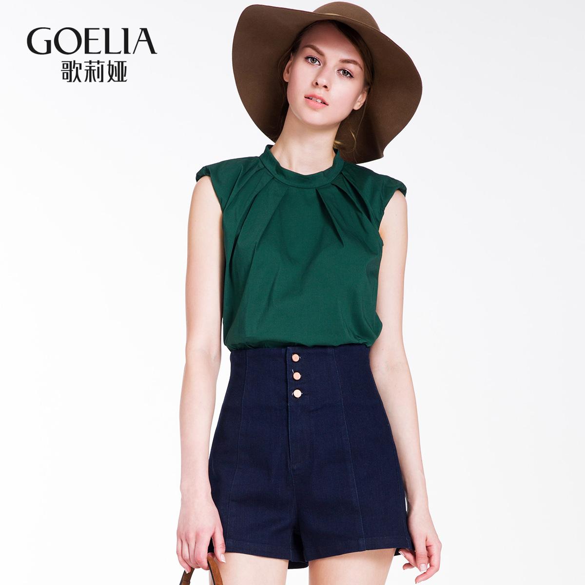 歌莉娅女装 歌莉娅女装 小立领梭织衫167C3A040_推荐淘宝好看的歌莉娅