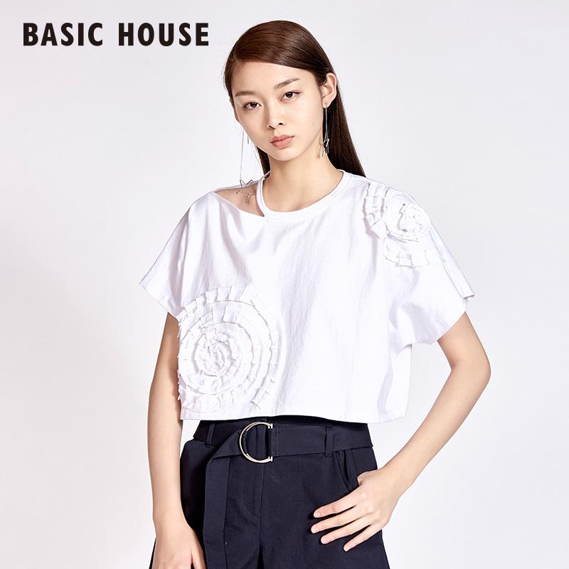 百家好T恤 Basic House百家好2017夏季新款女短款花边白色T恤女HRTS325J_推荐淘宝好看的百家好T恤女