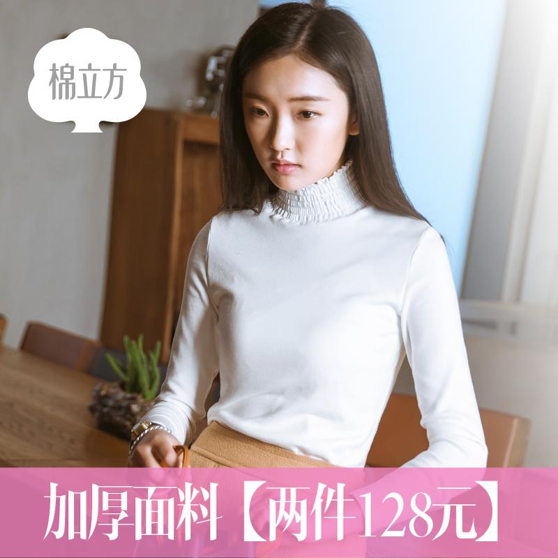 白色T恤 打底衫女长袖修身棉立方2016秋冬新款韩版显瘦高领加厚白色女T恤_推荐淘宝好看的白色T恤