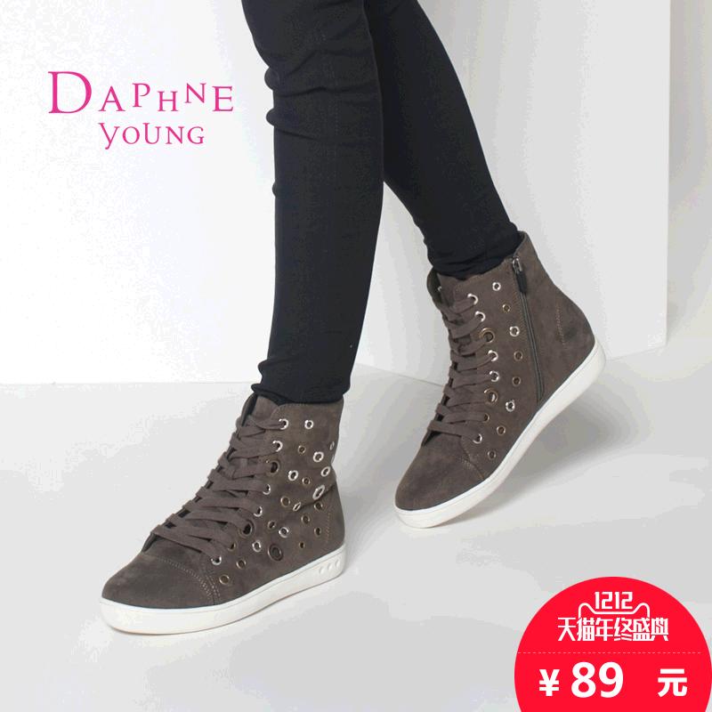 达芙妮高帮鞋 Daphne达芙妮欧美潮款系带平底高帮女鞋1515605024_推荐淘宝好看的达芙妮高帮鞋