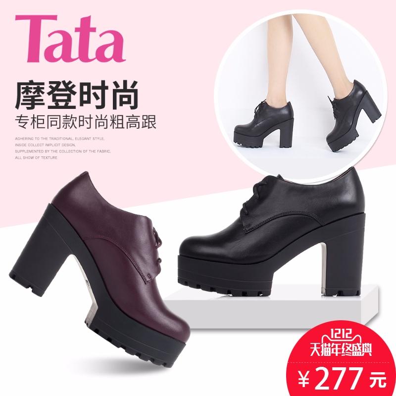 她他单鞋 Tata他她秋专柜同款牛皮摩登时尚粗跟高跟真皮女单鞋2C122CM5_推荐淘宝好看的她他单鞋