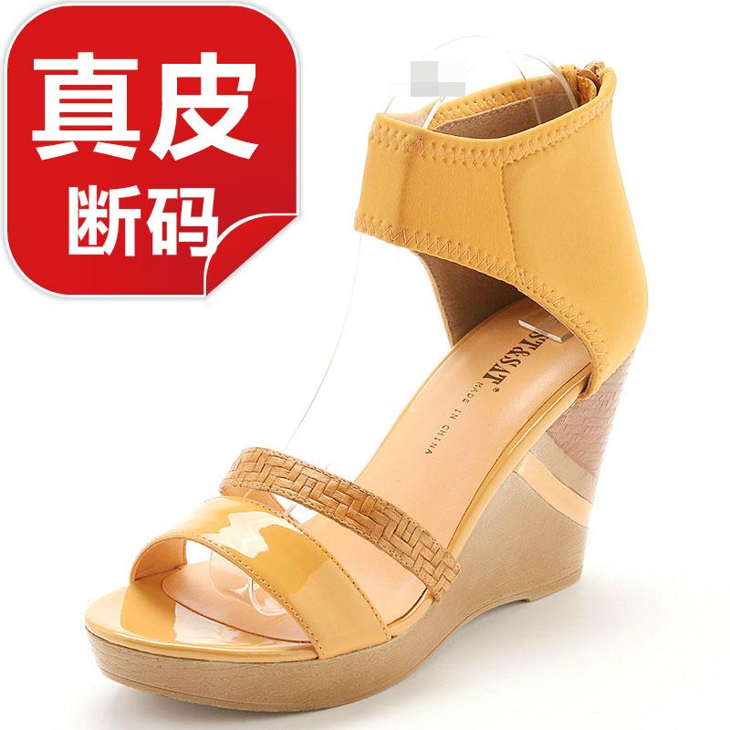 黄色凉鞋 黄色弹力布漆面牛皮坡跟凉鞋女高坡跟露趾率性干练独特中性真皮鞋_推荐淘宝好看的黄色凉鞋