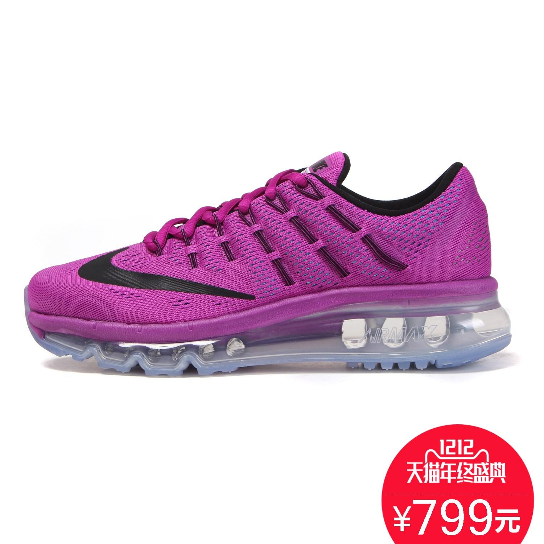 耐克老款运动鞋 nike耐克 女鞋Air max系列跑步鞋低帮减震运动鞋跑步806772-503_推荐淘宝好看的女耐克运动鞋