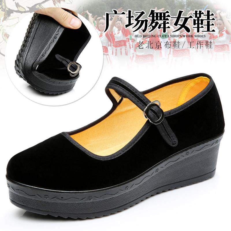 黑色松糕鞋 珍源祥老北京布鞋女鞋厚底工作鞋黑色坡跟防水台单鞋平底松糕女鞋_推荐淘宝好看的黑色松糕鞋