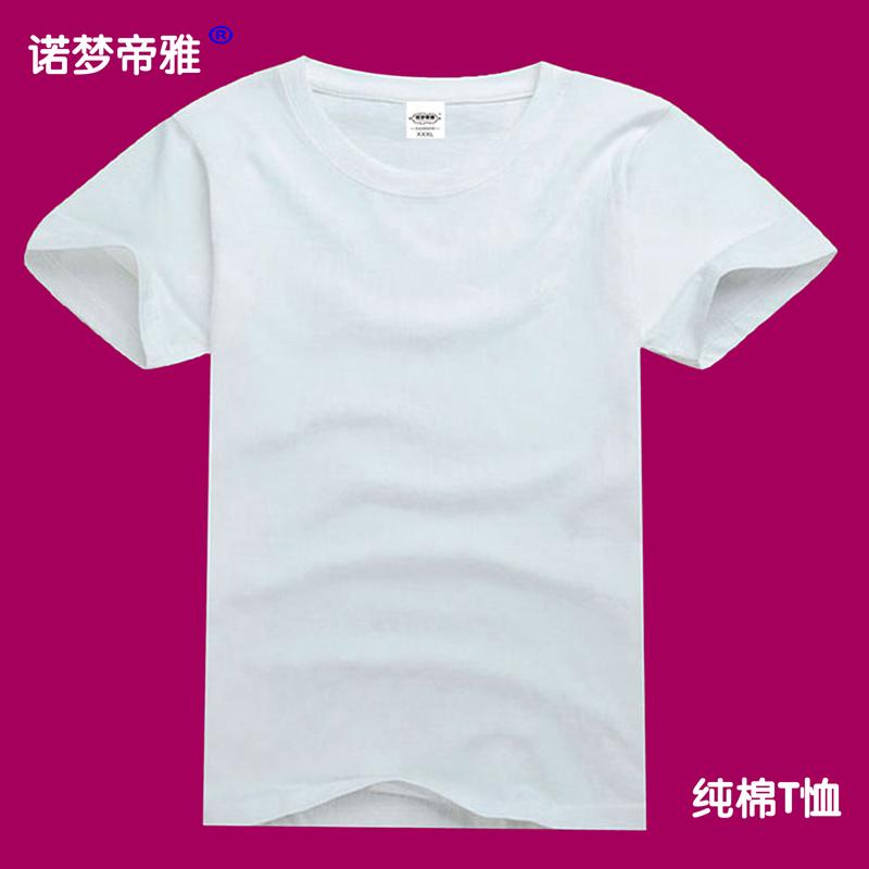 空白t恤 纯白t恤男女短袖宽松纯色班服批发半袖纯棉圆领空白广告衫印字log_推荐淘宝好看的女空白t恤