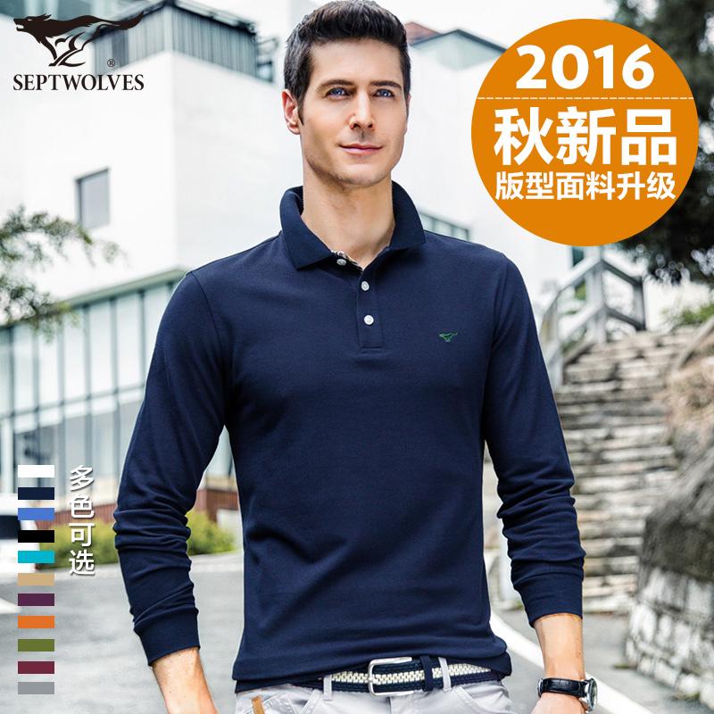 紫色T恤 七匹狼长袖t恤 2016秋季新品 男士纯棉polo衫中年男装纯色翻领T_推荐淘宝好看的紫色T恤