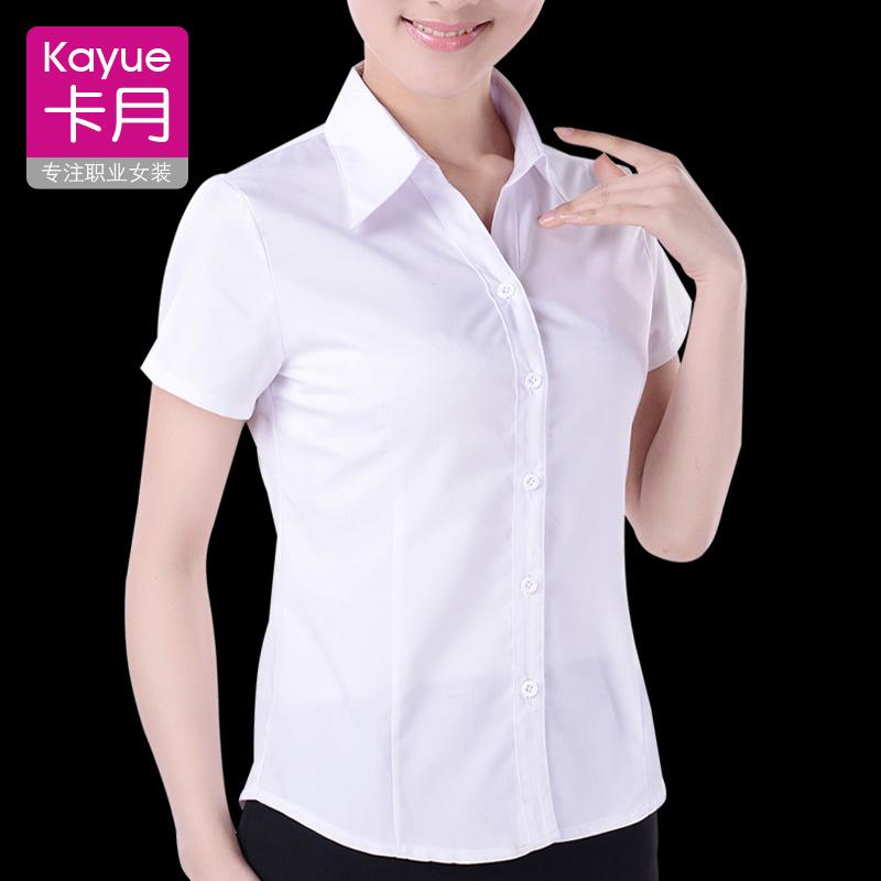 短袖衬衣 白衬衫女短袖职业装夏半袖大码修身工作服工装正装白色衬衣女装ol_推荐淘宝好看的女短袖衬衣
