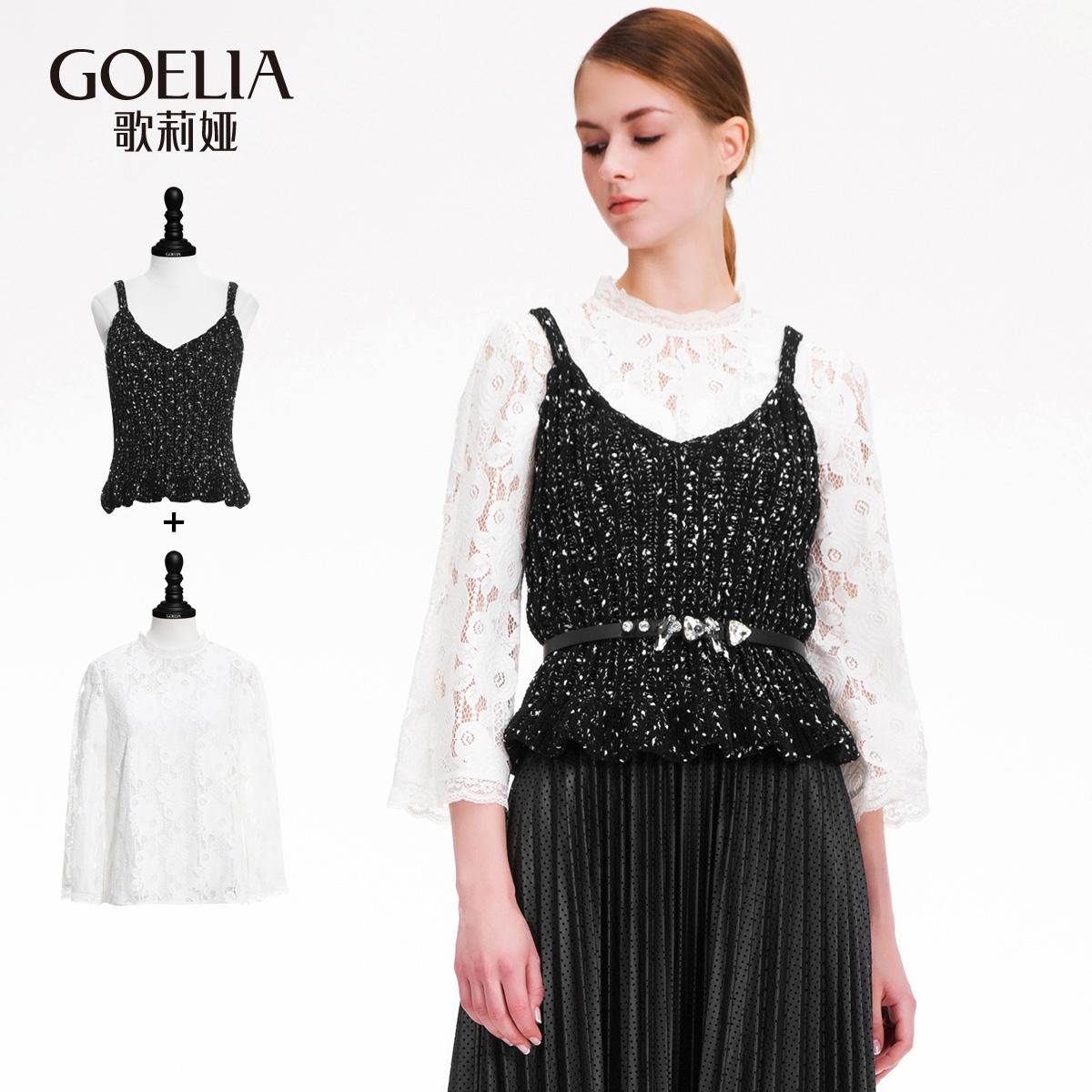 歌莉娅女装 歌莉娅女装 秋冬毛衣两件套吊带衫+蕾丝衫169J5J210_推荐淘宝好看的歌莉娅