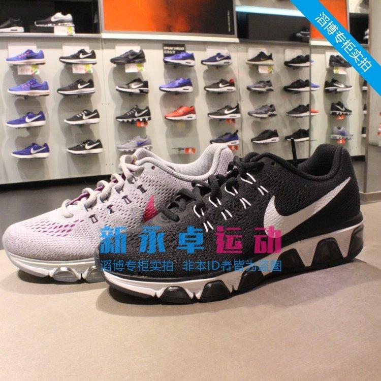 耐克气垫运动鞋 2016正品耐克女鞋AIR MAX气垫运动跑步鞋 805942-001-600-502-005_推荐淘宝好看的女耐克气垫运动鞋