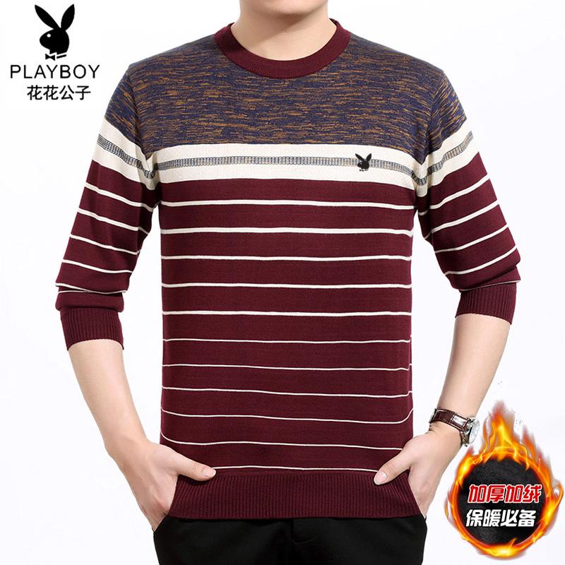 红色T恤 秋冬中年加绒保暖长袖T恤青年男士品牌打底衫中老年加厚圆领上衣_推荐淘宝好看的红色T恤