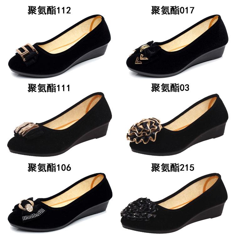 女式坡跟鞋 老北京布鞋女坡跟单鞋布鞋女中跟蝴蝶结浅口黑色工作鞋女黑色布鞋_推荐淘宝好看的女坡跟鞋
