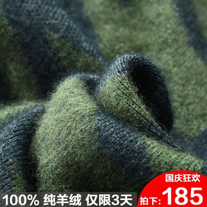 男士羊绒毛衣 羊绒衫男100%纯羊绒圆领加厚千鸟格套头毛衣新款羊毛衫针织打底衫_推荐淘宝好看的男羊绒毛衣