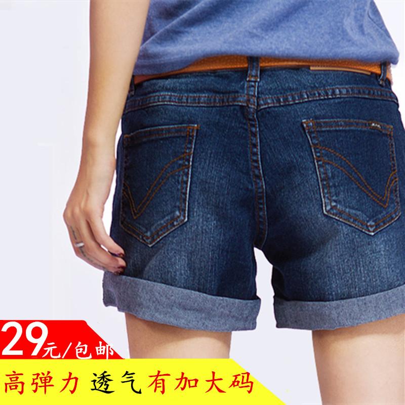 女士大码牛仔裤 夏季女士大码高腰牛仔短裤女夏2017新款热裤胖mm潮弹力显瘦200斤_推荐淘宝好看的女大码牛仔裤