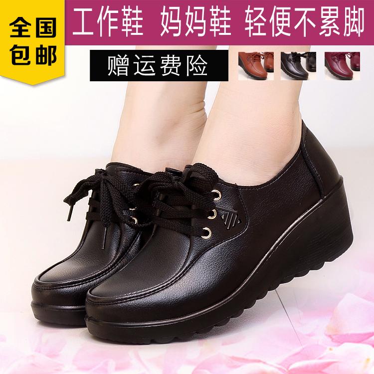 黑色坡跟鞋 肯德基工作鞋女黑色皮鞋软底坡跟厚底中跟绑带防滑妈妈鞋单鞋女_推荐淘宝好看的黑色坡跟鞋