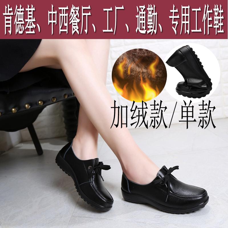 女鞋 肯德基工作鞋平底软底防滑女鞋豆豆鞋中餐厅黑皮鞋平跟妈妈鞋单鞋_推荐淘宝好看的女鞋