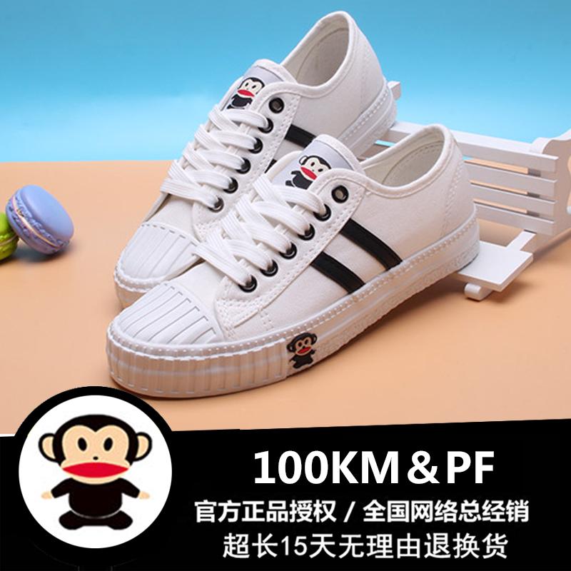 大嘴猴帆布鞋 100KM大嘴z猴帆布鞋女韩版时尚系带女鞋松糕底小白鞋女板鞋KCN103_推荐淘宝好看的大嘴猴帆布鞋