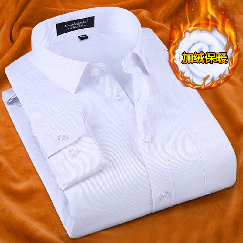白色衬衫 冬季男士保暖衬衫男加绒加厚保暖衬衣白色职业正装商务长袖寸衫棉_推荐淘宝好看的白色衬衫