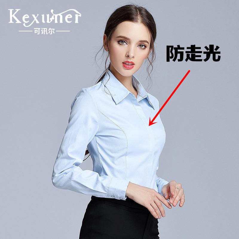 白衬衫 可讯尔修身白衬衫女长袖职业正装衬衣工作服面试装长袖通勤打底衫_推荐淘宝好看的女白衬衫