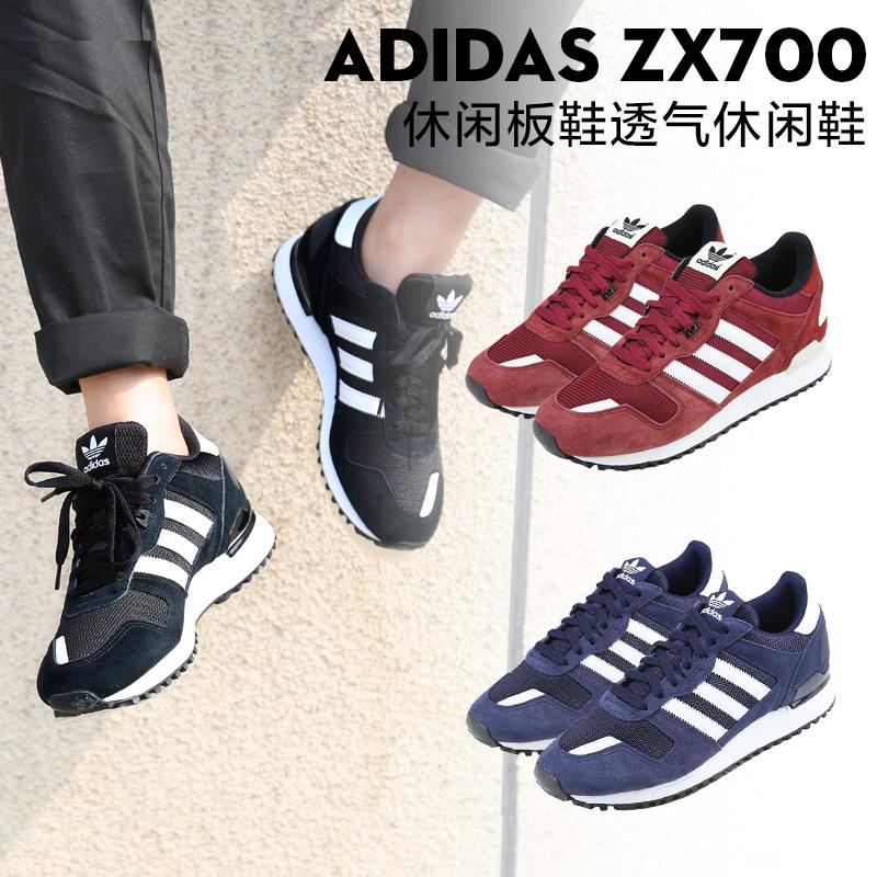 阿迪达斯运动鞋 阿迪达斯男鞋女鞋板鞋Zx750三叶草ZX700运动休闲鞋S 79193 B 2485_推荐淘宝好看的女阿迪达斯运动鞋