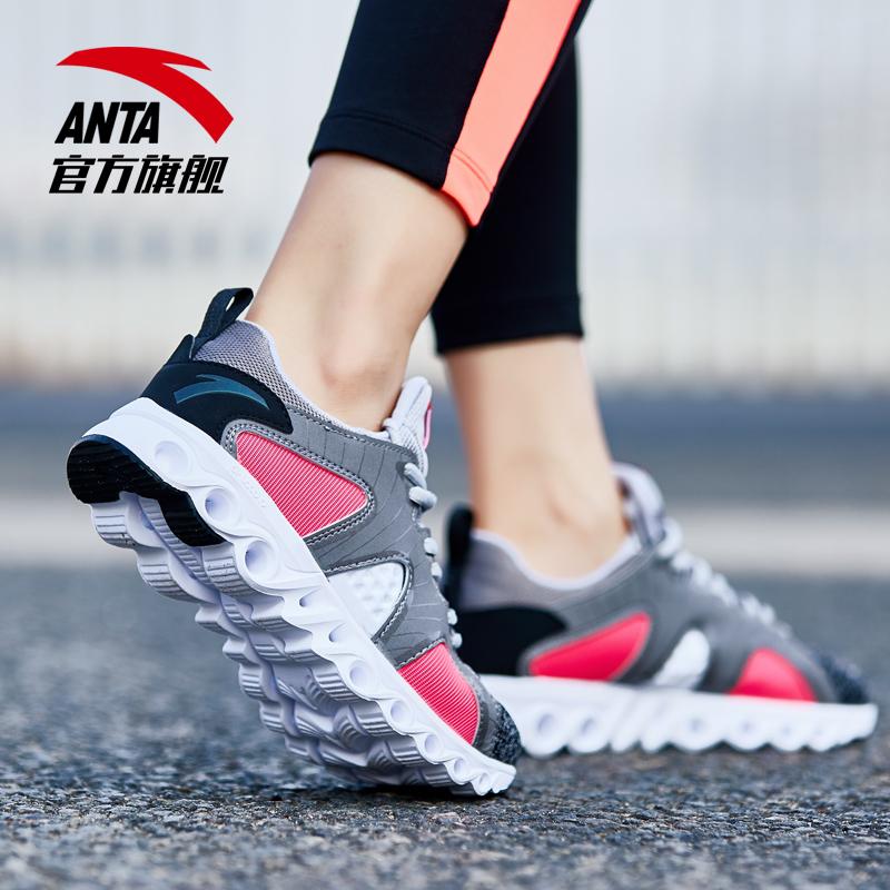 安踏运动鞋 安踏女鞋 跑步鞋2016冬季新款能量环缓震耐磨女子运动鞋12645583_推荐淘宝好看的女安踏运动鞋