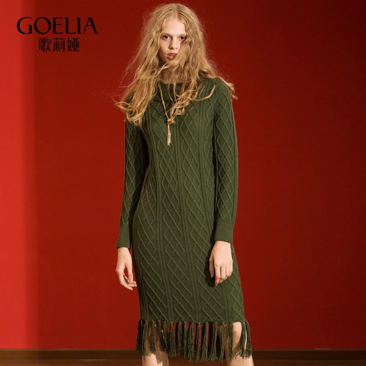 歌莉娅女装 歌莉娅女装 2016秋新宽松H型中裙修身针织连衣裙16CE5K250_推荐淘宝好看的歌莉娅