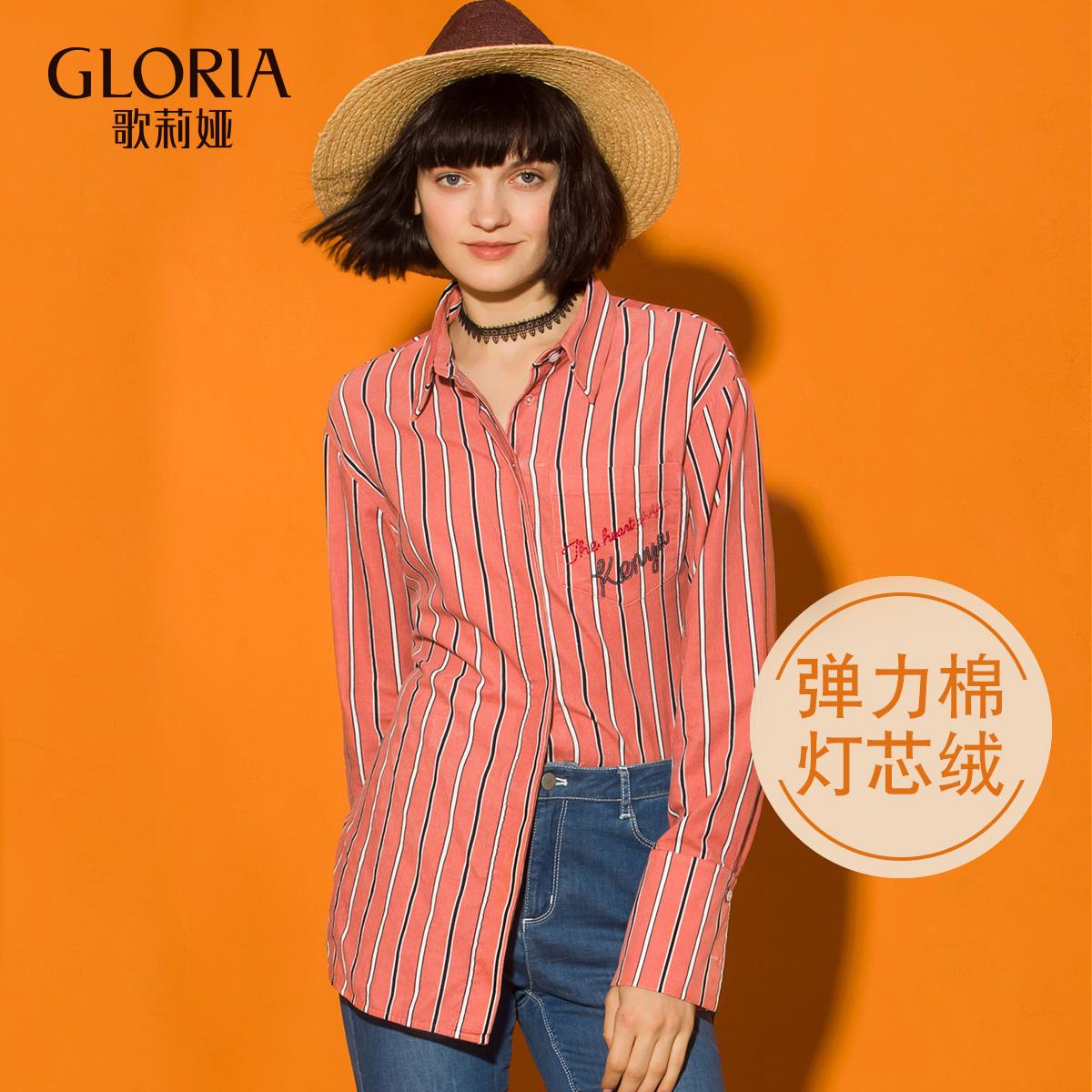 歌莉娅女装 GLORIA歌莉娅女装2017春条纹长袖衬衫女上衣171R3E050_推荐淘宝好看的歌莉娅