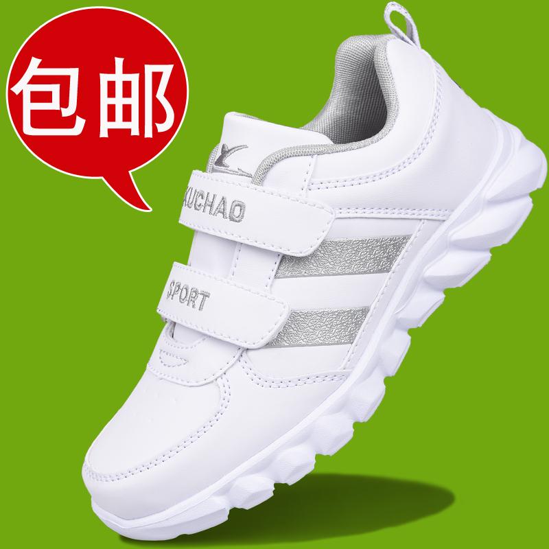 白色运动鞋 儿童白色运动鞋2016新款女男童鞋跑步鞋学生休闲鞋小白鞋球鞋波鞋_推荐淘宝好看的白色运动鞋
