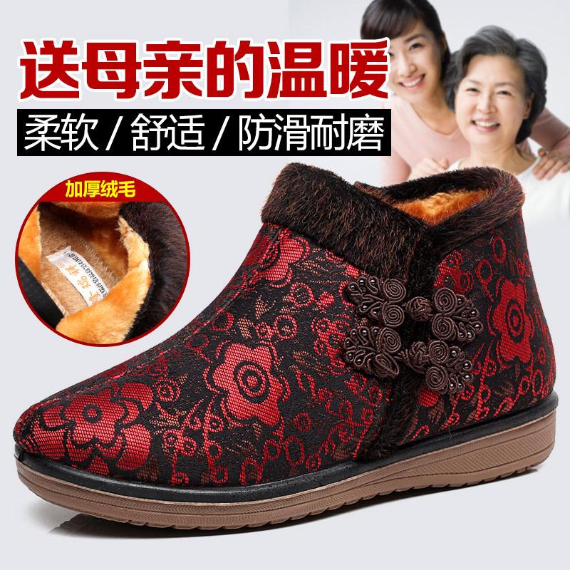 高帮鞋 老北京布鞋女棉鞋中老年妈妈鞋冬季高帮加绒保暖老人棉鞋女奶奶鞋_推荐淘宝好看的女高帮鞋