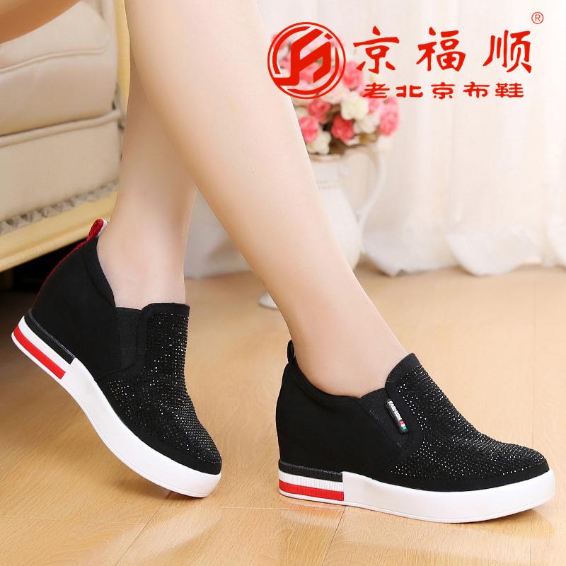 坡跟鞋 老北京布鞋女鞋秋季新款坡跟内增高时尚镶钻黑色舒适百搭女单鞋_推荐淘宝好看的女坡跟鞋