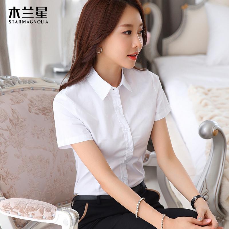 女士白色短袖衬衫 纯棉白衬衫女短袖职业上衣韩范夏修身正装女士半袖白色衬衣工作服_推荐淘宝好看的女白色短袖衬衫
