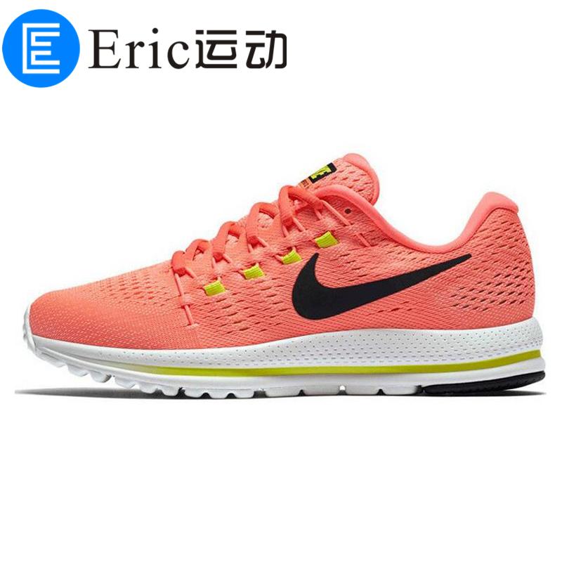 耐克运动鞋新款 Eric运动 2017新款NIKE AIR ZOOM VOMERO 12女子跑步鞋863766-600_推荐淘宝好看的女耐克运动鞋新款